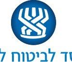 ועד עובדי ביטוח לאומי, ירושלים
